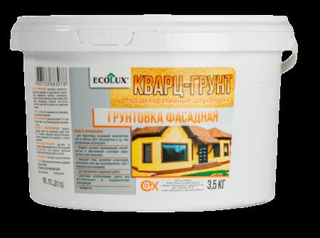 Грунтовка фасадная «ECOLUX» КВАРЦ-ГРУНТ