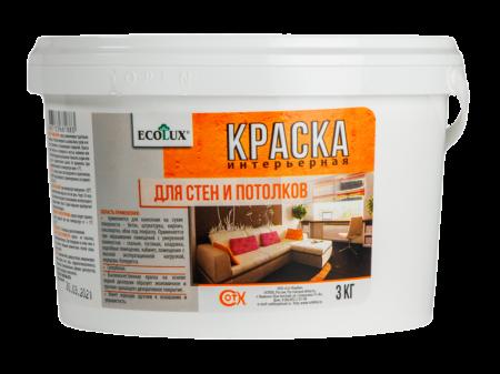 Краска ECOLUX интерьерная для стен и потолков